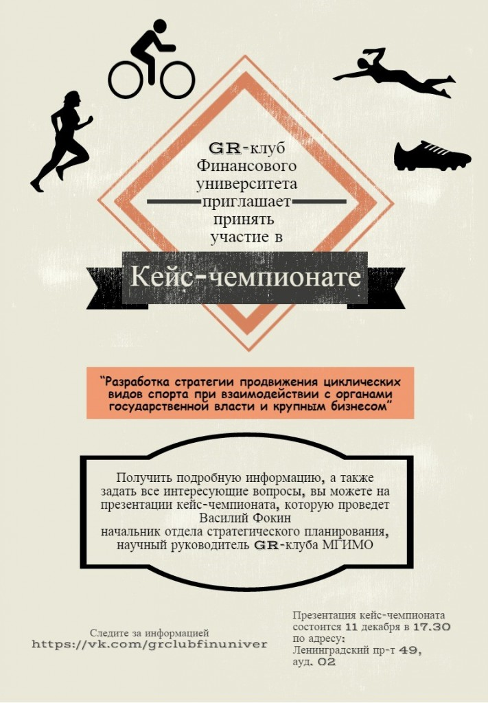 Untitled Infographic (2)
