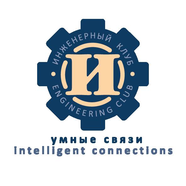 Logo_IK_niz