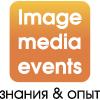 Логотип-ИМИдж-eng