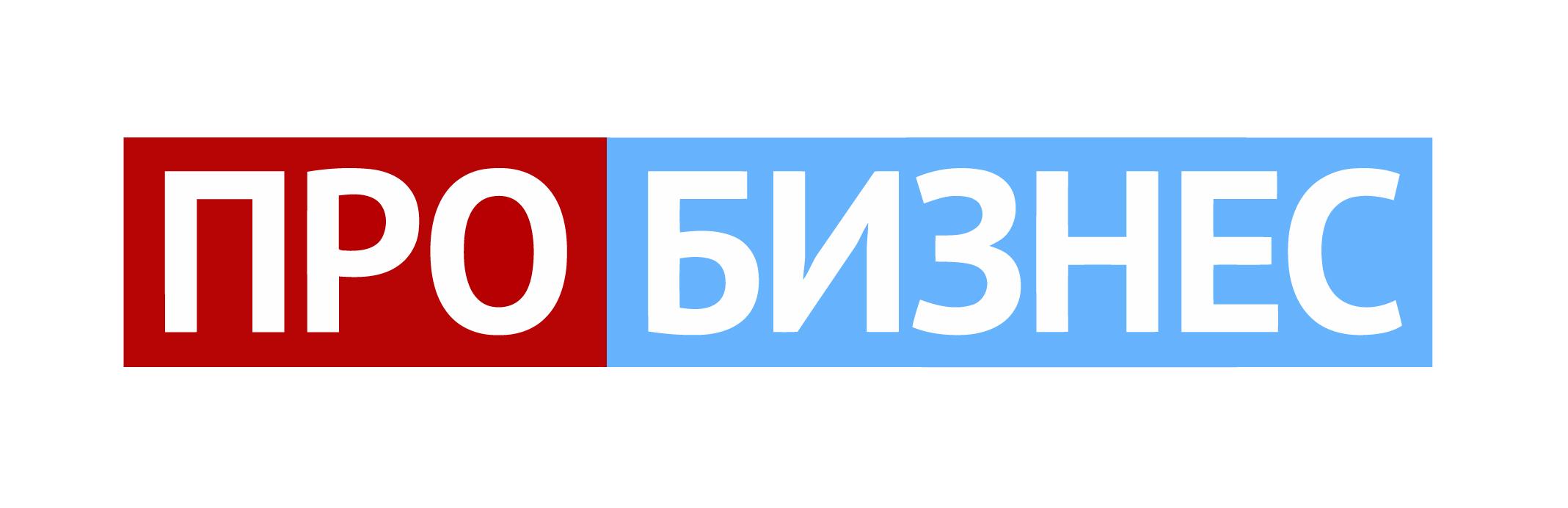 PRObusiness-logo-002-CMYK(1)-01