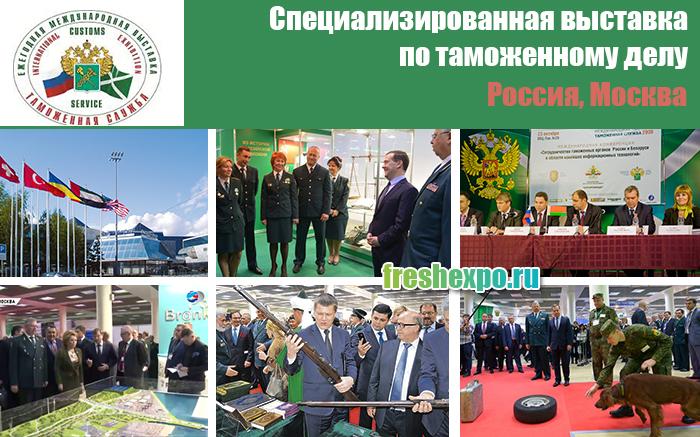 К 2020-ому все таможенные декларации в Российской Федерации будут оформляться онлайн