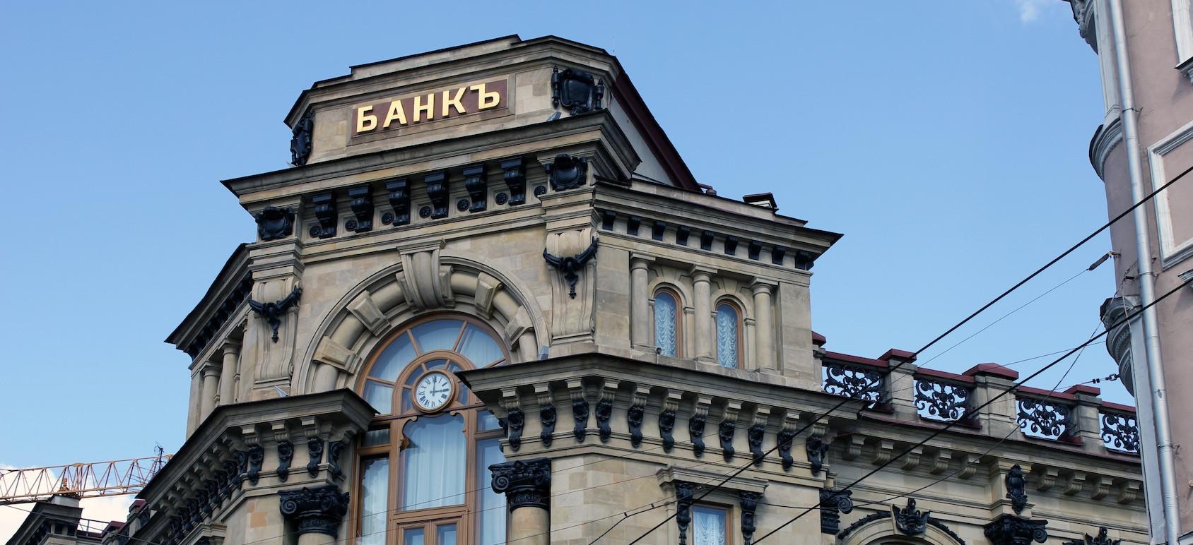 Банки могут разделить на региональные и федеральные